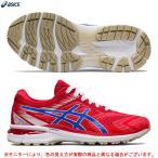 ASICS(アシックス)GT-2000 8(1012A656)ランニング ジョギング マラソン ランニングシューズ トレーニング レディース