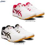 ASICS (アシックス)ROTE JAPAN LYTE FF 2 ローテジャパンライトFF2(1053A028)バレーボールシューズ 男女兼用サイズ展開
