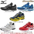 MIZUNO(ミズノ)グローバルエリートラン(11GN1411)ベースボール アップシューズ トレーニングシューズ 一般用