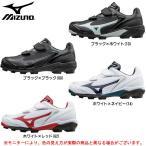 MIZUNO(ミズノ)セレクトナイン Jr(11GP1721)野球 3E相当 マジックテープ スパイク ポイント固定式 ジュニア