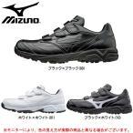 MIZUNO(ミズノ)セレクトナイン トレーナー(11GT1720)ベースボール アップシューズ トレーニングシューズ 一般用