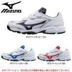 MIZUNO(ミズノ)セレクトナイン トレーナー CR(11GT1722)ベースボール アップシューズ トレーニングシューズ 一般用