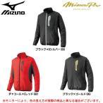 MIZUNO(ミズノ)ミズノプロ トレーニングジャケット(12JE5J80)ミズプロ ベースボール スポーツ ジャケット メンズ