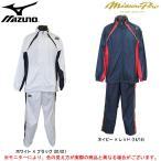 MIZUNO(ミズノ)ミズノプロ 侍ジャパンカラー ウィンドブレーカー 上下セット(12JE5W92/12JF5W92)ミズプロ 野球