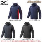 MIZUNO(ミズノ)グローバルエリート ストレッチフリースパーカー(12JE6K87)ベースボール トレーニング スポーツ メンズ