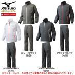 ショッピングブレスサーモ MIZUNO(ミズノ)ミズノプロブレスサーモ ウインドブレーカー上下セット(12JE6W80/12JF6W80)BREATH THERMO mizuno pro メンズ