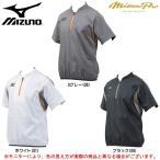 MIZUNO(ミズノ)ミズノプロ ハーフZIPジャケット(12JE7J81)ミズプロ ベースボール 半袖 ジャケット メンズ
