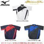 MIZUNO(ミズノ)ミズノプロ 侍ジャパンモデル ハーフZIPジャケット(12JE7X92)ミズプロ ベースボール 半袖 メンズ