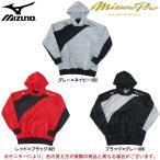 MIZUNO(ミズノ)ミズノプロ 侍ジャパンモデル BKライトパーカー(12JE7X93)ミズプロ ベースボール 長袖 メンズ
