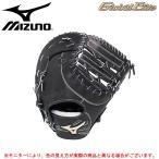 MIZUNO(ミズノ)少年硬式用ファーストミット グローバルエリート RG 一塁手用(1AJFL12000)野球 ジュニア