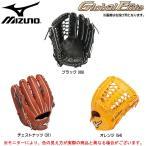 MIZUNO(ミズノ)硬式グラブ グローバルエリート QMライン 外野手用(1AJGH12307)野球 グローブ 高校野球 一般用