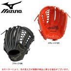 MIZUNO(ミズノ)軟式用グラブ フィールドグリスター Fin 外野手用(1AJGR14707)野球 ベースボール グラブ グローブ 一般用