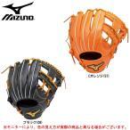 MIZUNO(ミズノ)軟式グラブ MBA 坂本型 内野手用(1AJGR15513)野球 グローブ 一般用
