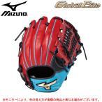 MIZUNO(ミズノ)限定オールスターモデル グローバルエリート Hselection00 軟式用グラブ オールラウンド用(1AJGR19200)野球 一般用