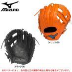 MIZUNO(ミズノ)少年用ソフトグラブ プロモデル 坂本モデル(1AJGS14910)ソフトボール グローブ 内野手用 子供用 ジュニア