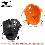 MIZUNO(ミズノ)少年用ソフトグラブ プロモデル ICHIROモデル(1AJGS14930)ソフトボール グローブ 外野手用 ジュニア