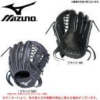 MIZUNO(ミズノ)少年軟式グラブ プロフェッショナル ICHIROモデル 外野手用(1AJGY12617)野球 グローブ イチロー選手モデル ジュニア