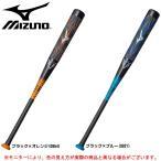 MIZUNO(ミズノ)軟式用 ビヨンドマックス オーバル(1CJBR133)BEYOND MAX ベースボール トップバランス 一般用