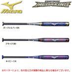 MIZUNO (ミズノ)ソフトボール用バット ビヨンドマックス メガキング(1CJBS304) ソフトボール 3号ゴムボール用 BEYOND MAX 一般用