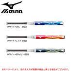 MIZUNO(ミズノ)ソフト1・2号用カーボンバット エックス(1CJFS606)1号・2号ゴムボール用 少年用 ジュニア用