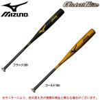 MIZUNO(ミズノ)グローバルエリート 硬式用金属バット Jコング(1CJMH111)ベースボール 高校野球 ミドルバランス