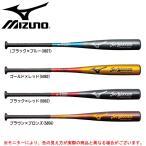 MIZUNO (ミズノ)軟式用金属バット スカイウォーリア(1CJMR109)野球 トップバランス  一般用