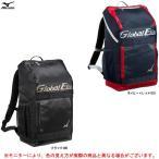 MIZUNO(ミズノ)グローバルエリート バックパック 30L(1FJD9413)野球 ベースボール リュックサック リュック デイバッグ かばん 一般用