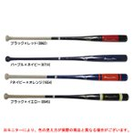 MIZUNO(ミズノ)ミズノプロ 硬式・軟式・ソフトボール用 木製 オーダーオリジナル ノックバット(2TT23300)mizuno pro