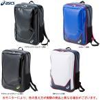 ASICS(アシックス)エナメルバッグパック22(3033A202)リュックサック アウトドア スポーツ デイパック かばん 鞄 通学 部活 一般用