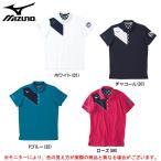 MIZUNO(ミズノ)ポロシャツ(32JA4171) スポーツ トレーニング 半袖 シャツ 男性用 メンズ 2014年