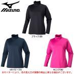 MIZUNO(ミズノ)ブレスサーモシャツ(32JA5851)スポーツ トレーニング ランニング レディース