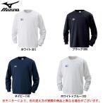 MIZUNO(ミズノ)Jr 長袖 Tシャツ(32JA6427)スポーツ トレーニング ウェア ジュニア キッズ