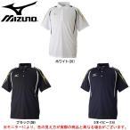 MIZUNO(ミズノ)MCラインポロシャツ(32JA7070)スポーツ トレーニング 吸汗速乾 プラクティスシャツ メンズ