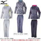 MIZUNO(ミズノ)テックシールド 上下セット(32JC5860/32JD5860)スポーツ 肌面フリース レディース