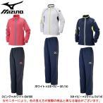 MIZUNO(ミズノ)ムーブクロスシャツ パンツ 上下セット(32JC6230/32JD6230)スポーツ フィットネス レディース