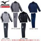ショッピングブレスサーモ MIZUNO(ミズノ)ブレスサーモ ウォーマー 上下セット(32JE4635/32JF4635)ブレスサーモ シャツ パンツ 防寒 発熱 メンズ