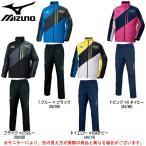 ショッピングブレスサーモ MIZUNO(ミズノ)ブレスサーモ ウォーマー 上下セット(32JE5540/32JF5540) 裏起毛 ジャケット パンツ メンズ