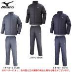 MIZUNO(ミズノ)ブレスサーモ ウォーマー 上下セット(32JE5641/32JF5641)ウインドブレーカー トレーニング メンズ
