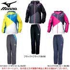 MIZUNO(ミズノ)ウインドブレーカー 上下セット(32JE5710/32JF5710)スポーツ 裏メッシュ トレーニング レディース