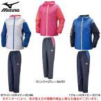 MIZUNO(ミズノ)ウインドブレーカーシャツ パンツ 上下セット(32JE6210/32JF6210)スポーツ レディース