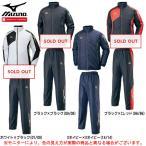 MIZUNO(ミズノ)ブレスサーモ 中綿ウォーマーシャツ パンツ 上下セット(32JE7530/32JF7530)トレーニング ウインドブレーカー