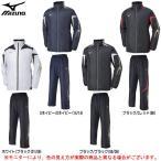 MIZUNO(ミズノ)ブレスサーモ 中綿ウォーマー上下セット(32JE8530/32JF8530)ウインドブレーカー上下 ジャケット パンツ 男性用 メンズ ユニセックス