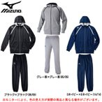 MIZUNO(ミズノ)スウェットパーカー パンツ 上下セット(32MC5160/32MD5160)スポーツ トレーニング メンズ