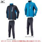 MIZUNO(ミズノ)トレーニング クロスシャツ パンツ 上下セット(32MC6130/32MD6130)スポーツ メンズ