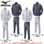 MIZUNO(ミズノ)スウェットシャツ パンツ 上下セット(32MC7661/32MD7661)トレーニング ジャケット パンツ メンズ
