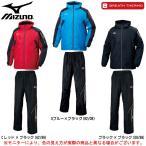 ショッピングブレスサーモ MIZUNO(ミズノ)ブレスサーモ ウォーマー 上下セット(フード付き)(32ME5532/32MF5531) 裏起毛 ジャケット パンツ メンズ