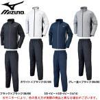 MIZUNO(ミズノ)ブレスサーモ 中綿ウォーマー 上下セット(32ME6641/32MF6641) スポーツ ジャケット パンツ メンズ