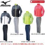 ショッピングブレスサーモ MIZUNO(ミズノ)W's ウォーマーシャツ パンツ 上下セット(32ME6832/32MF6831)BREATH THERMO ブレスサーモ トレーニング レディース