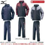 ショッピングブレスサーモ MIZUNO(ミズノ)ブレスサーモウォーマーシャツ パンツ 上下セット(32ME7532/32MF7531)トレーニング ウインドブレーカー
