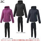 MIZUNO(ミズノ)ウィンドブレーカージャケット パンツ 上下セット(32ME9810/32MF9810)スポーツ トレーニング ウインドブレーカー 撥水 女性用 レディース